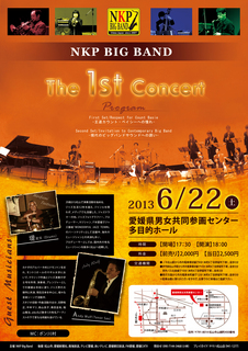 NKP BIG BAND  The 1st Concert.jpg